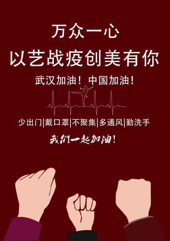 期中考试_张龙轩