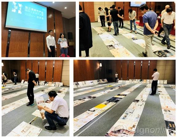 """2018""""张三丰杯""""竹产业国际工业设计大赛初评入围"""