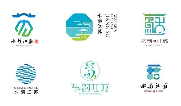 水运江苏标志设计征集