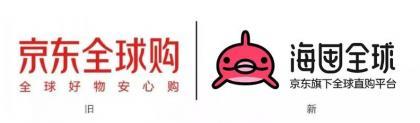 京东:这新logo有点丑到我了